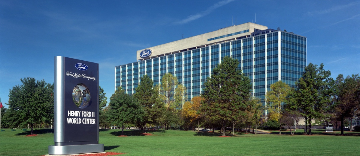 Ford Motor Company World Headquarters in Dearborn Michigan